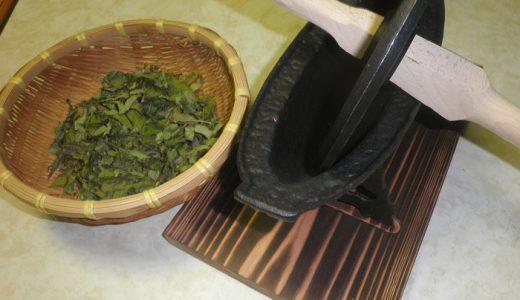 ㋂㏦ 健康茶作りをします 参加者募集してます